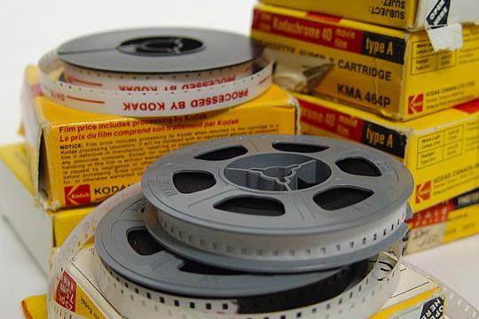 8mm-reels